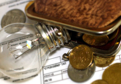 Poupar Energia –17 Estratégias Simples e Gratuitas para baixar a sua conta da luz